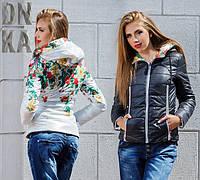 женская двухсторонняя куртка синтепон