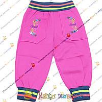 Тёплые штанишки для девочек от 1 до 4 лет (3678-1)