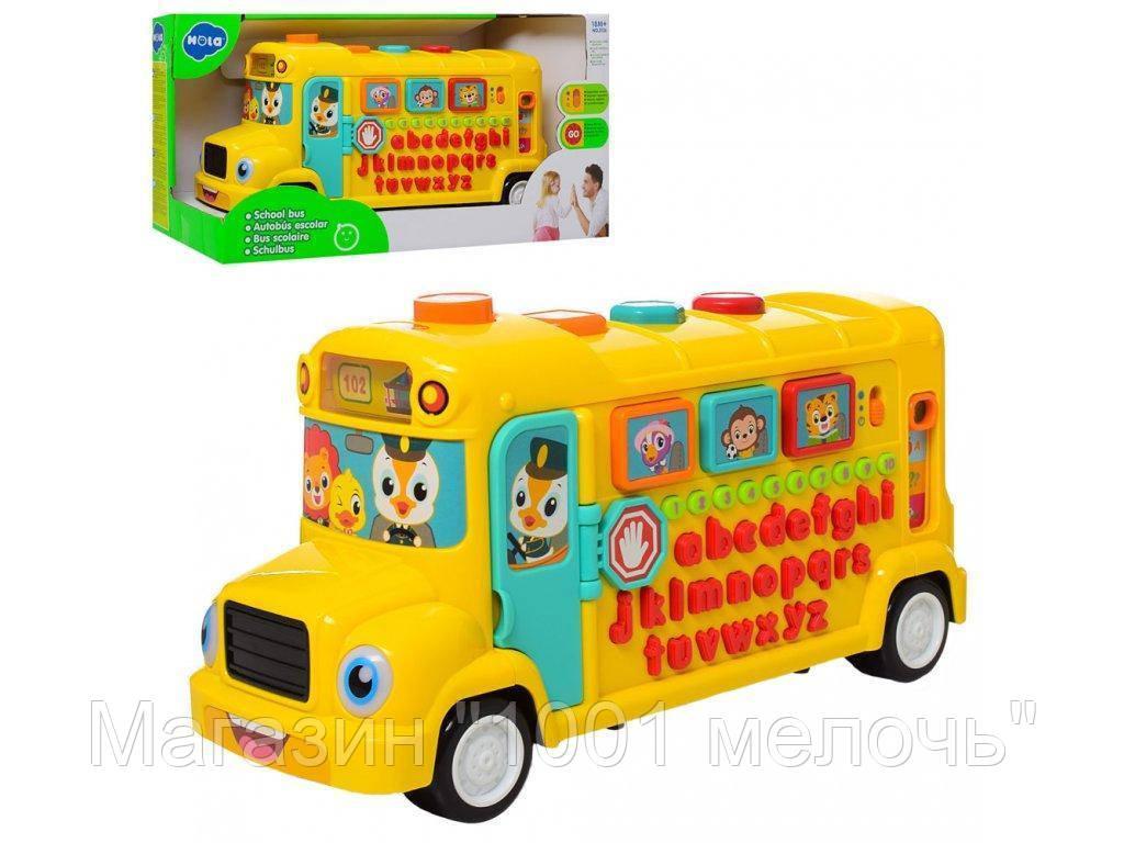 Игра Школьный автобус 34 см Hola 3126