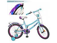 Велосипед детский Profi 18Д. Y18164