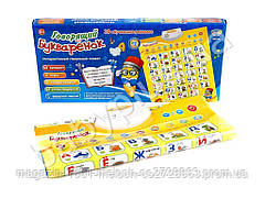 Плакат Обучающий. Limo Toy 7002 RU