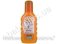 Эмульсия для загара Sun energy kids гипоаллергенная детская SPF50+ 150мл
