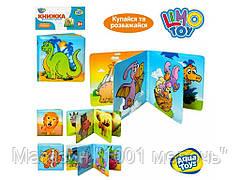 Книжка для ванной Пищалка. Limo Toy 70038