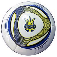 Мяч Украина