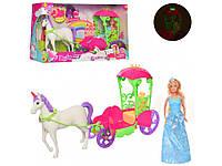 Карета с лошадью и куклой. Defa Lucy 8423