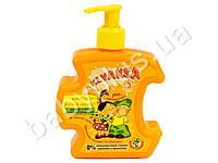 """Крем-мыло для рук и тела детское KLYAKSA """"Крутое антибактериальное"""" 250мл."""