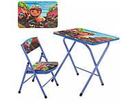 Детский столик складной и стульчиком Мультфильми. A319-RG