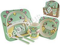 """Набор детской бамбуковой посуды 5 предметов Stenson """"Дракончик"""" (2 тарелки, вилка, ложка, стакан)"""