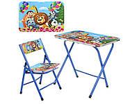 Детский столик складной и стульчиком Зоопарк. Bambi A19-ZOO