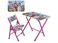 Детский столик складной и стульчиком DPS. A19-SF
