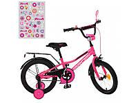 Велосипед детский. Prof1 16д. Y16226