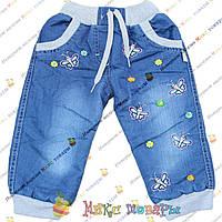 Джинсы для малышей на травке от 6 месяцев до 2-х лет (3680)