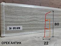 Плинтус ИДЕАЛ СИСТЕМА 80мм орех антик 294