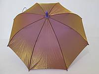 Подростковый зонт хамелеон