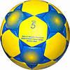 Футбольный мяч 5 size