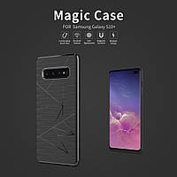 Чехол для Samsung Galaxy S10 Plus Nillkin Magic Case