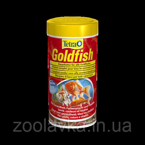 Корм Tetra Goldfish для золотих риб в пластівцях 250мл (140127)