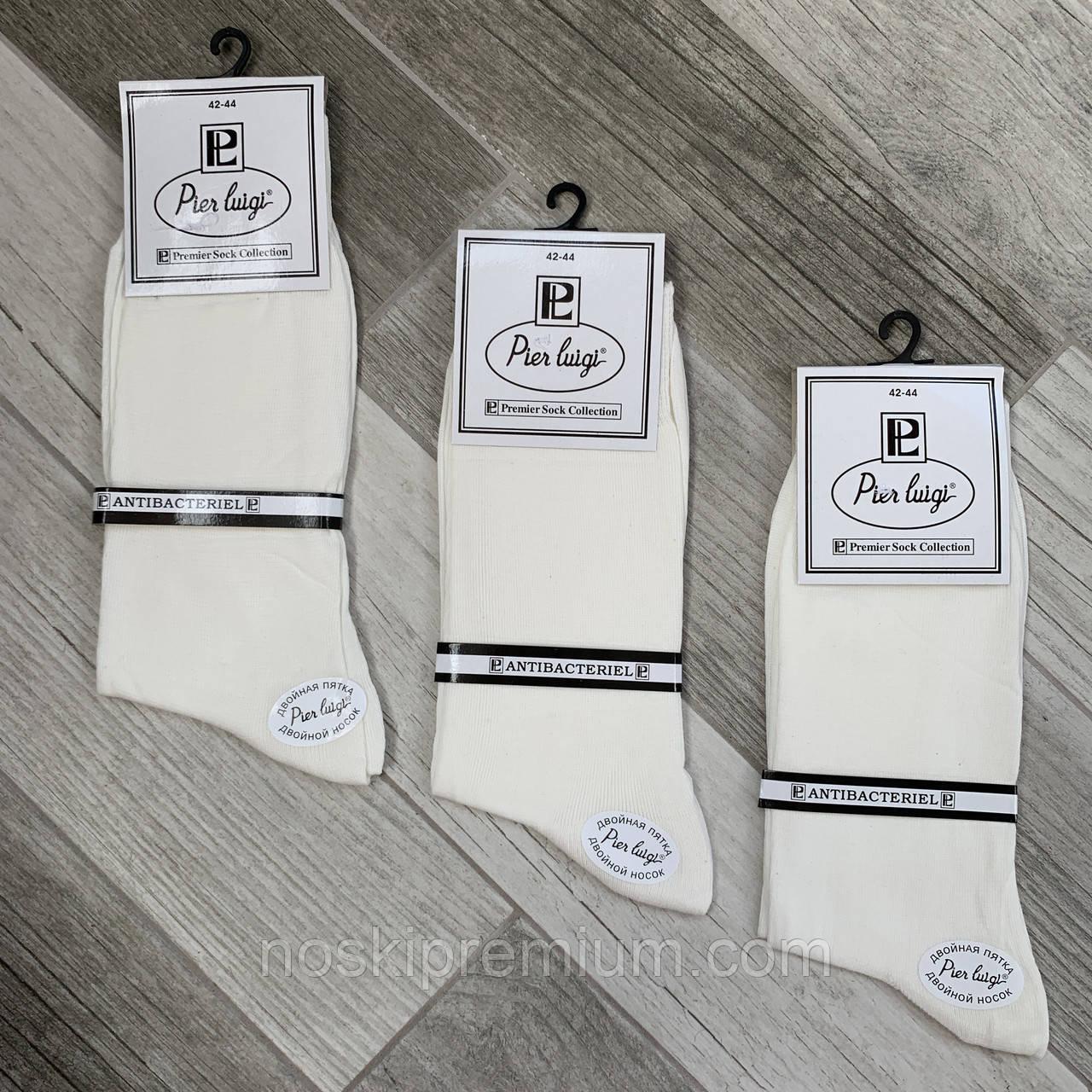 Носки мужские хлопок Pier Luigi, Турция, без шва, размер 45-47, молочные, 02585