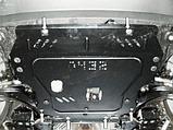 Защита картера двигателя и кпп Nissan Juke, фото 9