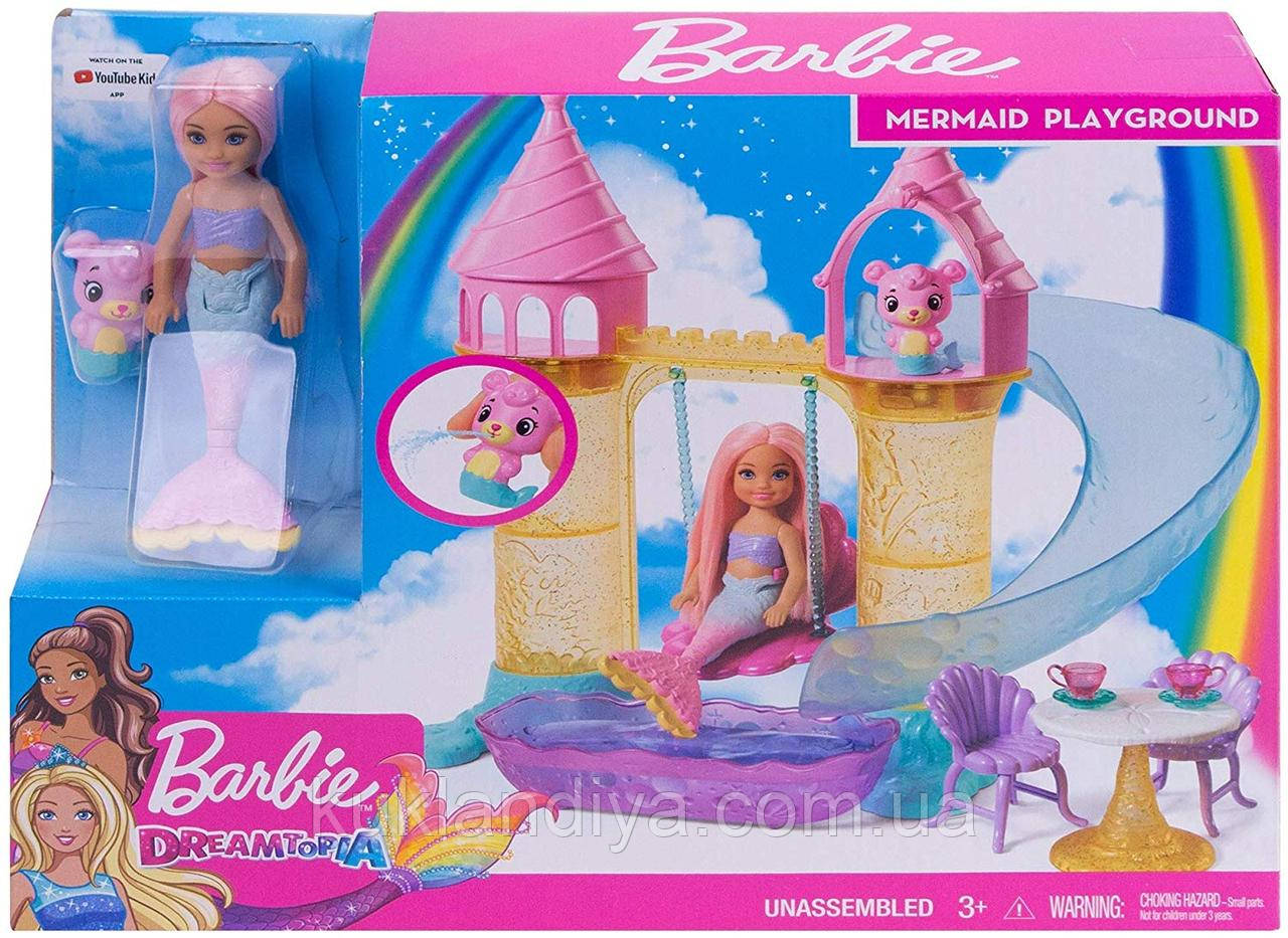 Игровой набор Barbie Челси русалочка и замок