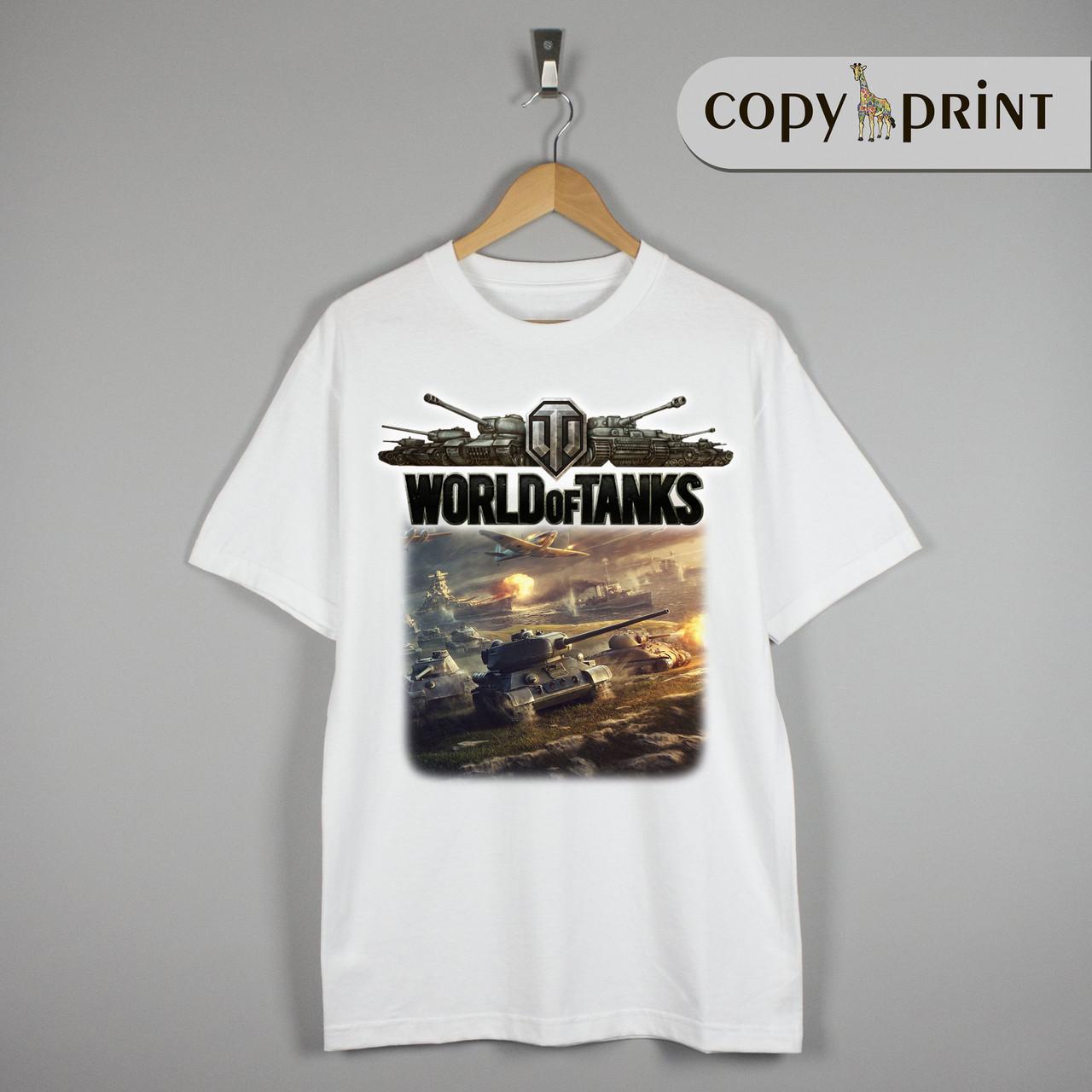 Футболка: World of Tanks (Макет №2)