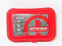 Аптечка автомобильная  в пластиковом футляре (103851)