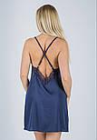 Ночная рубашка MiaNaGreen Н421х Синий, фото 3
