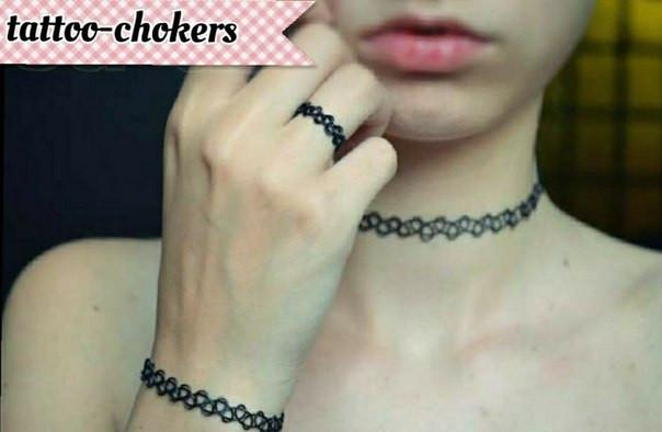 Тату чокер Tatoo Choker набор колье, браслет, кольцо