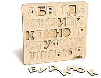 """Пазл-сортер Азбуки для детей """"Embi"""" (Украинский алфавит), фото 1"""