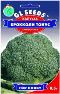 Семена капуста Брокколи Тонус