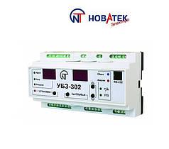 Универсальный блок защиты электродвигателей  УБЗ - 302 Новатек-Электро