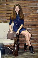 """Молодежное красивое платье  """"075"""", фото 1"""