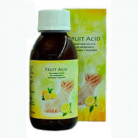 Fruit Acid- фруктовая кислота для необрезного маникюра 60 мл