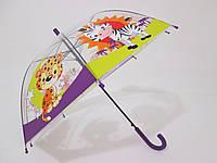 Детский прозрачный зонт куполообразный  3-7 лет