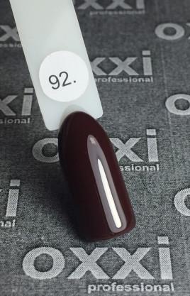 Гель лак Oxxi №092 10 мл