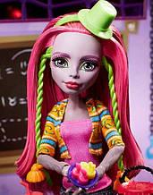 Кукла Monster High Марисоль Кокси (Marisol Coxi) Монстры по обмену Монстер Хай Школа монстров