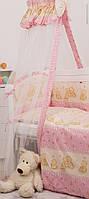 Балдахин для детской кровати Twins Сomfort Мишки с звездами, розовый C-116 (8488)