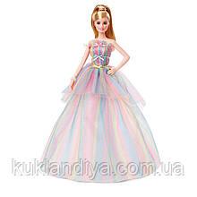 Кукла Barbie Особый День Рождения 2020 год