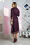 Халат шелковый удлиненный Х501н 110 см Сливовый, фото 2