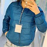 Куртка женская демисезонная. Цвет: синий, бежевый; Размеры: М=42, Л=44, ХЛ=46, фото 5