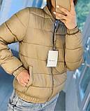 Куртка женская демисезонная. Цвет: синий, бежевый; Размеры: М=42, Л=44, ХЛ=46, фото 3