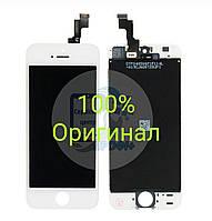 Дисплей для Apple iPhone 5S,IPhone SE ,оригинал с переклееным стеклом, белый