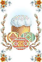 Вышивка бисером СВР 4231 Салфетка пасхальная  формат А4