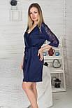 Комплект пижама + халат К811п Синий, фото 4