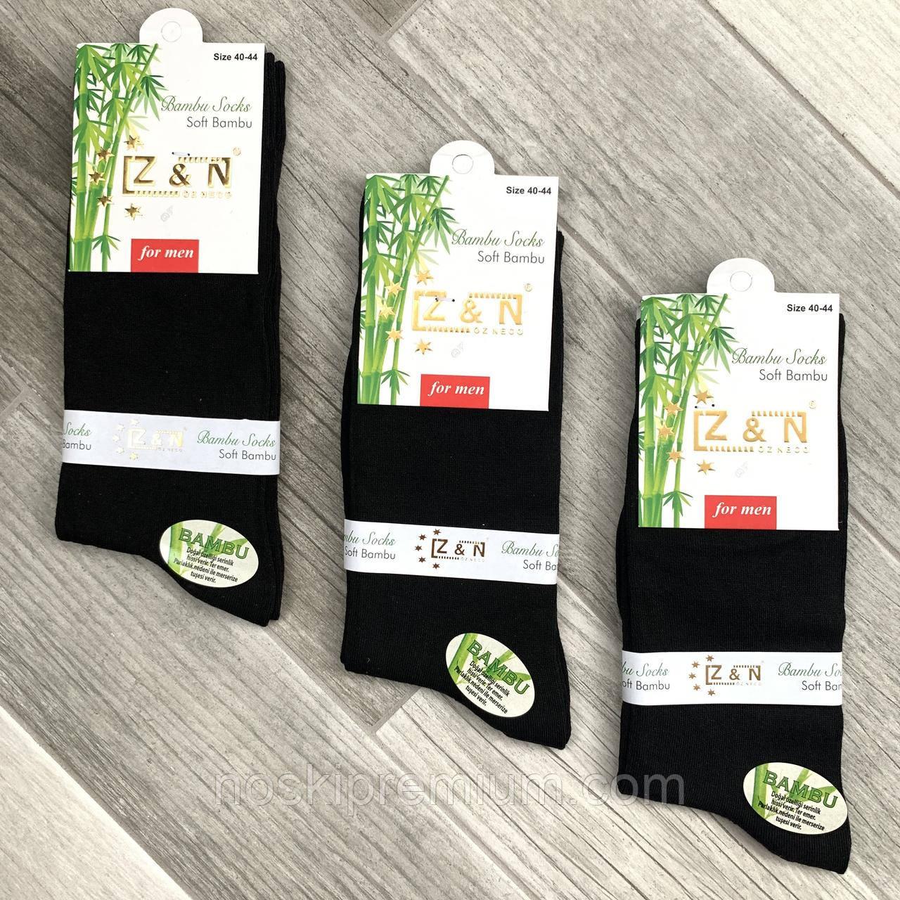 Носки мужские бамбук с лайкрой Z&N, без шва, антибактериальные, 40-44 размер, чёрные, 1987
