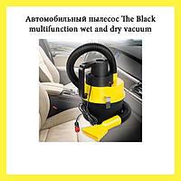 Автомобильный пылесос для сухой и влажной уборки The Black multifunction wet and dry vacuum!Лучший подарок