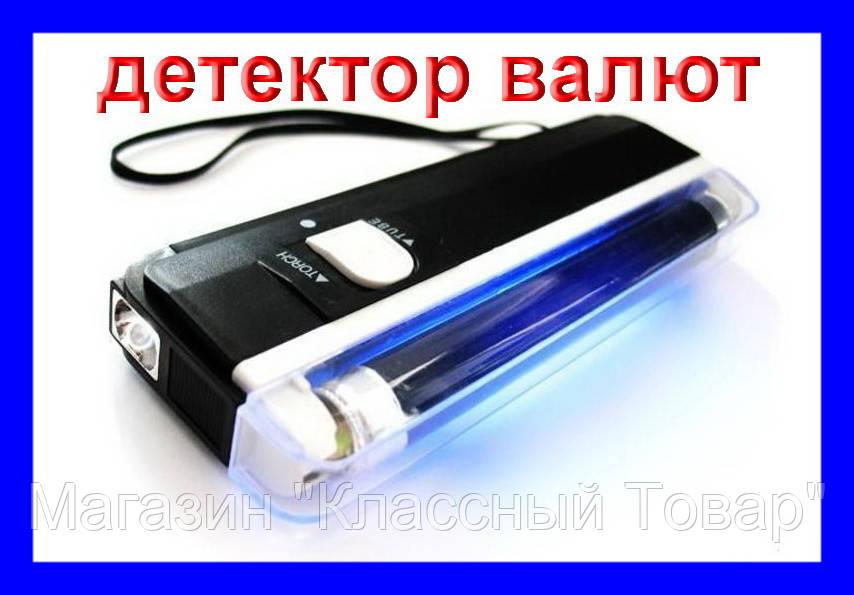 Детектор валют ультрафиолетовый DL-01!Лучший подарок