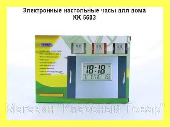 Электронные настольные часы для дома KK 6603!Лучший подарок