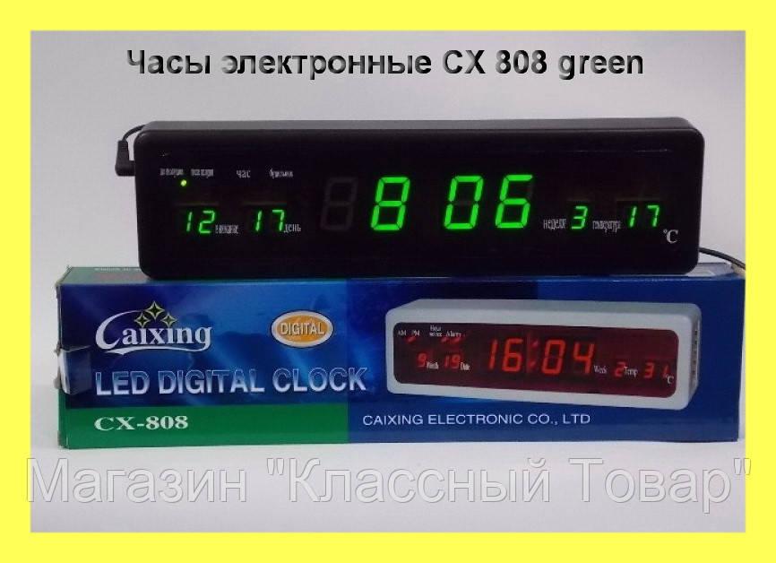 Часы электронные CX 808 green!Лучший подарок
