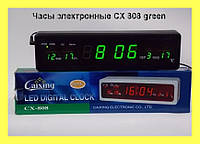 Часы электронные CX 808 green!Лучший подарок, фото 1